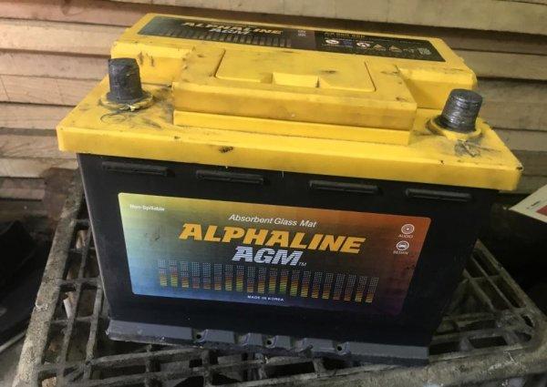 Alphaline AGM Start-Stop