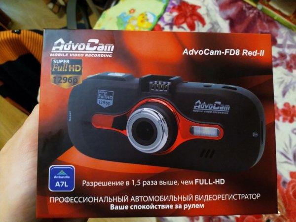ADVOCAM FD8 Red-II