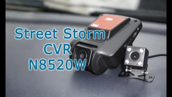 STREET STORM CVR-N8520W
