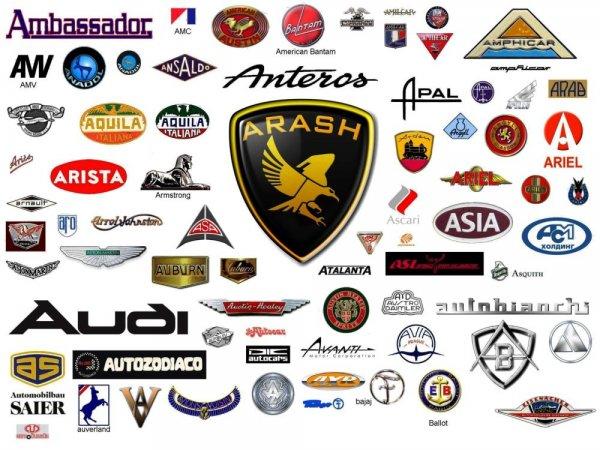 Какие существуют производители автомобилей