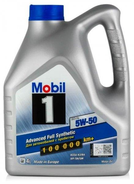 Mobil 1 FS X1 5w50