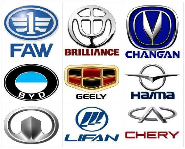 Марки китайских автомобилей