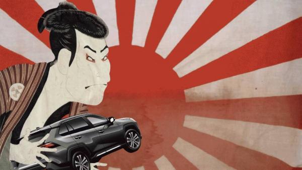 Покупка авто с японских аукционов