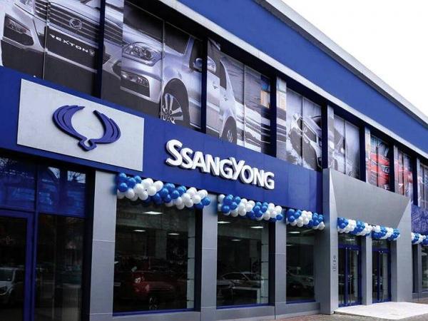 О компании санг йонг