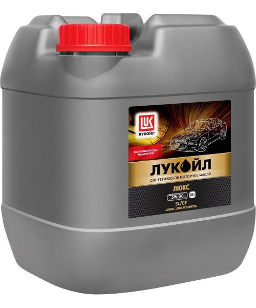 ЛУКОЙЛ Люкс синтетическое SL/CF 5W-30