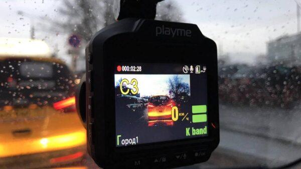 Качество съёмки видеорегистратора